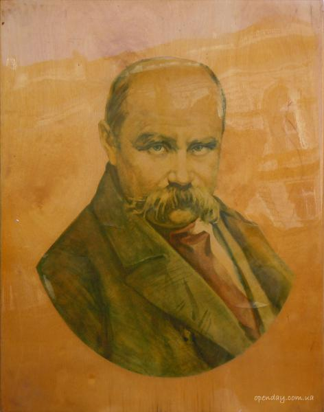 Portrait Of Taras Shevchenko