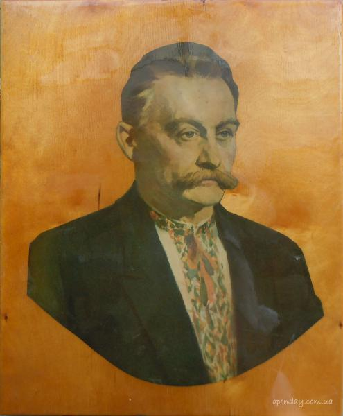 Portrait Of Ivan Franko