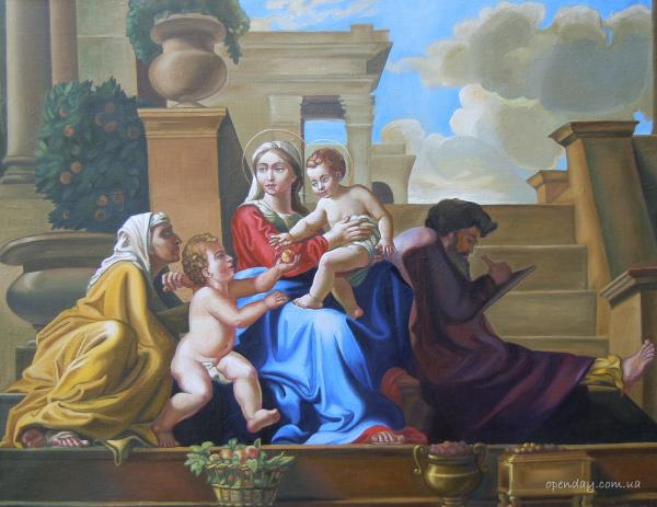 Holy Family (copy Poussin)