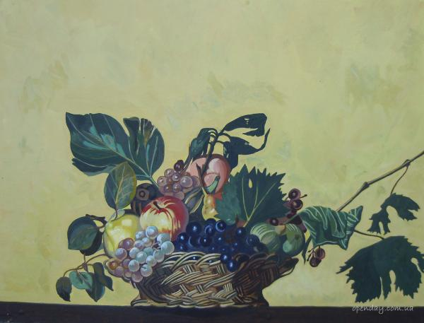Basket with Fruit (Caravaggio copy)