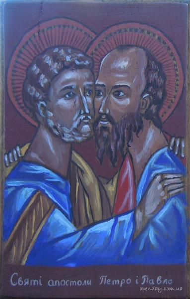 The Holy apostles Peter and Paul